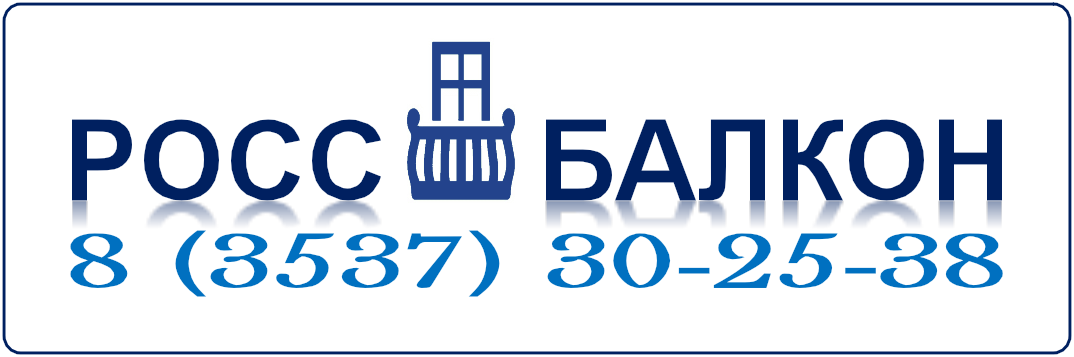 Росс Балкон